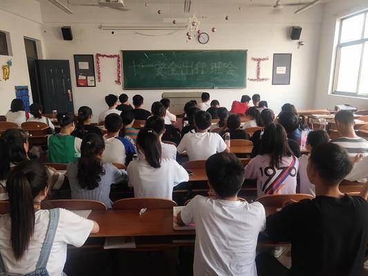 网络工程学院开展十一假期学生安全教育主题班会活动